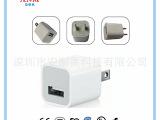 苹果3代充电器,方形充电器,5V500USB,苹果墙充,USB充