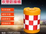 防撞桶大号吹塑防撞桶 塑料圆型水马 圆型
