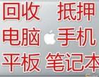 武汉苹果手机解锁 软解硬解换主板