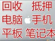 武汉华为手机高价回收 武昌华为手机专业回收