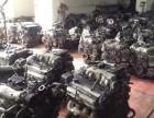 回收各种高端车发动机总成豪车发动机总成回收