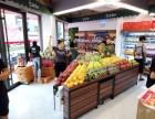 泉州开特色水果店找果缤纷连锁品牌