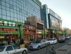 蒲黄榆主街正规商铺带照出租 适合做小吃行业