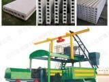 厂家直销小型石膏板生产设备 石膏板生产线设备