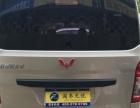 五菱宏光V2015款 1.5 手动 基本型7-8座 精品好车价格