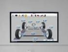 吉林省菲恩格精准云3D、精准云5D四轮定位仪