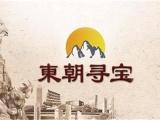 喜讯,广州东朝文化入选商务部认证信用企业