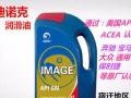 国际品牌润滑油阿迪诺克