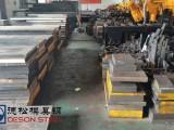 S136模具鋼材精料毛料批發零售