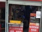 迎春大街商贸城 烟大小吃街路边 摊位柜台 10平米