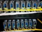 安防監控 網絡布線 集團電話 門禁考勤 弱電工程