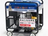 发电电焊机管道施工
