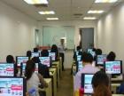 扬州学平面、淘宝美工设计首先上元-专业设计培训班