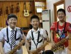 扬州培圣音乐学校 萨克斯培训