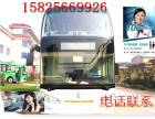 从温州到(武汉)的360彩票直达客车豪华大巴车几小时+多少钱?(客运站