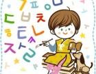 太仓韩语培训在哪-高中生利用周末学韩语-韩语口语