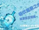 水中贵族-景田百岁山鞍山总经销我们送的是品质和服务