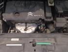 雪铁龙世嘉2013款 世嘉-两厢 1.6 自动 乐享型 首付3万