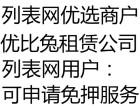 北京通州区笔记本电脑出租 北京笔记本电脑出租价格