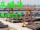 供应重庆q345b钢板角钢槽钢工字钢花纹板方管异型管等