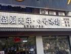 西安周边户县商业街卖场生意转让