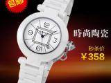 冠琴 品牌女表 陶瓷手表 时装表 复古表 韩国时尚 女士手表