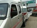 小货车搬家拉货价格便宜