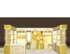 珠宝展柜、服装展柜、化妆品展柜、鞋柜等商场店铺装修