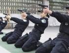 讀特警專業要學習哪些課程