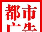(个人)中城国际城门面出售