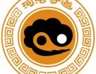 哈尔滨河洛围棋七大校区常年招生