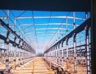 塔星钢结构专业搭建
