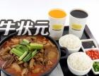 冬季最受欢迎的餐饮加盟是什么牛骨牛杂煲