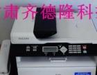 齐德隆监控安装系统网络数据LED维修打印机及加粉