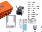 综合布线 监控系统 计算机网络,承接光纤熔接 OT