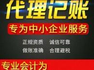 深圳网上注册营业执照需要什么资料,需要几个电话
