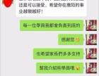 惠州惠阳高三英语语法重点辅导成老师电话多少,惠州英语语法班