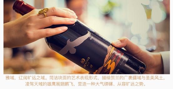 贺兰山东麓葡萄红酒代理商管家,哪些酒入手是不需要看年份呢详