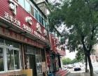 十九 金州区文润金宸小区对面烧烤店 饭店出兑转让