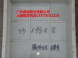 供应广东畅销塑料模具-泡沫隔热砖厂家直销