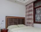 【单身公寓】家庭旅馆入住每天60元.包空调