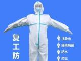防护服,防疫物资,东贝