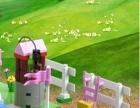 凝蕊儿童玩具 凝蕊儿童玩具诚邀加盟