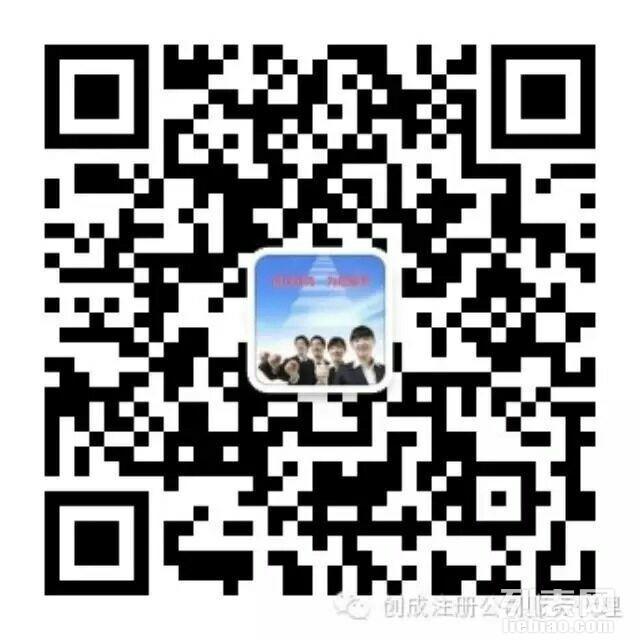 桂林代理记账财税解疑0773-2231818