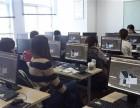 北京通州室内设计CAD 3Dmaxs培训学习班学校