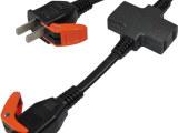 普乐购(PLUGO)2位线上插座电源线 PC1330BK 价格面