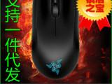 雷蛇(Razer)地狱狂蛇 Abyssus 游戏鼠标 镜面版 磨