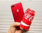 iphone7红色128G分期付款南京哪里有现货分期