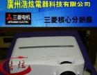 三菱6150投影机