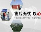 欢迎进入(湘潭力诺瑞特太阳能各点售后服务)维修受理中心!